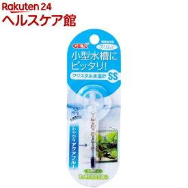 クリスタル水温計 SS(1コ入)