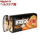 フリスクネオ オレンジ(35g*2個セット)【FRISK(フリスク)】