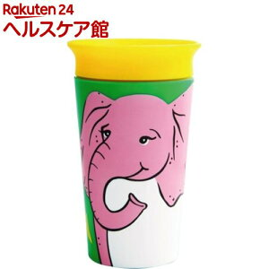 マンチキン ミラクルカップ・ワイルドラブ アフリカゾウ(1個)【マンチキン(munchkin)】