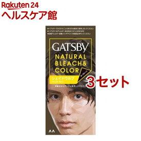 ギャツビー ナチュラルブリーチカラー シェイドウルフ(35g+70ml*3セット)【GATSBY(ギャツビー)】