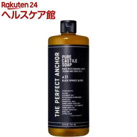 ザ・パーフェクトアンカー ブラックスプルースブレンド(944ml)【ザ・パーフェクトアンカー】