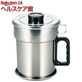 油をきれいにするオイルポット 1.1L 29041(1コ入)