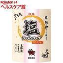 創味食品 塩ラーメンスープデラックス 業務用(1kg)【創味】