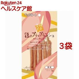 素材メモ 鶏のプティブランシュ カルシウム入り(5本入*3コセット)【素材メモ】