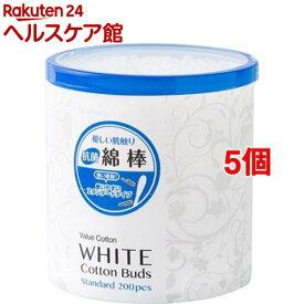 VC14 抗菌めんぼう(200本入*5個セット)
