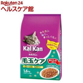 カルカン ドライ 毛玉ケア かつおとチキン味(1.6kg)【dalc_kalkan】【m3ad】【カルカン(kal kan)】[キャットフード]