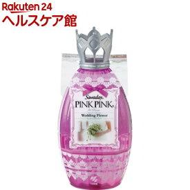 サワデー ピンクピンク ウェディングフラワー(250ml)【more30】【サワデー】