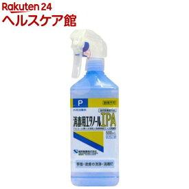 消毒用エタノールIPA スプレー式(500mL)【pickUP30】【more30】【ケンエー 消毒用エタノール】