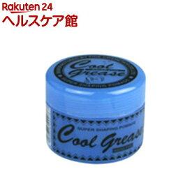 クールグリースGミニ(87g)【more20】【クールグリース】