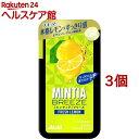 ミンティア ブリーズ フレッシュレモン(30粒*3個セット)【MINTIA(ミンティア)】