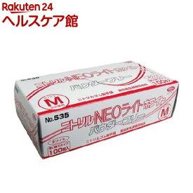 【訳あり】No.535 ニトリル手袋 ネオライト パウダーフリー ホワイト Mサイズ(100枚入)【spts0】【slide_e3】
