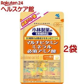 小林製薬の栄養補助食品 マルチビタミン ミネラル 必須アミノ酸 約30日分 120粒(120粒*2袋セット)【小林製薬の栄養補助食品】