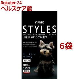 サンライズ スタイルズ ヨークシャーテリア用 成犬用(1.2kg*6コセット)【スタイルズ(STYLES)】