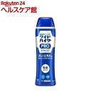 ワイドハイター 漂白剤 クリアヒーロー クレンジングパウダー 本体(530g)【ワイドハイター】