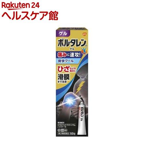 【第2類医薬品】ボルタレンEX ゲル(セルフメディケーション税制対象)(50g)【ボルタレン】