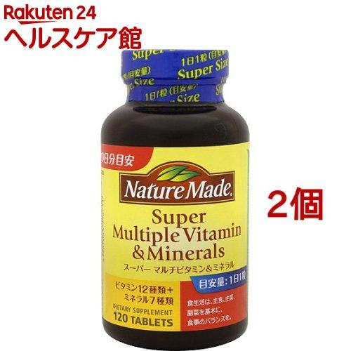 ネイチャーメイド スーパーマルチビタミン&ミネラル(120粒*2コセット)【nmsk】【ネイチャーメイド(Nature Made)】