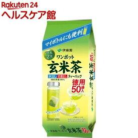 伊藤園 ワンポット抹茶入り玄米茶 ティーバッグ(3.3g*50袋入)