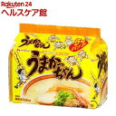 うまかっちゃん(5食入)