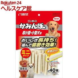 ゴン太のかみんぼ チキン入り 超小型・小型犬用(400g)