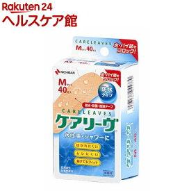 ケアリーヴ 防水タイプ M(40枚入)【more30】【ケアリーヴ】