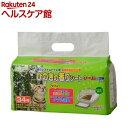 クリーンミュウ猫のシステムトイレ用ひのきの香りシート(34枚入)【クリーンミュウ】