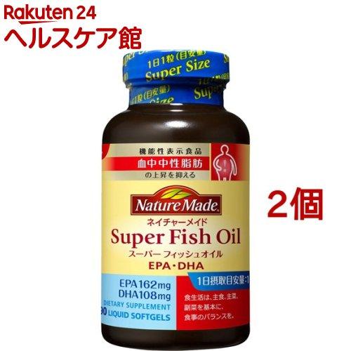 ネイチャーメイド スーパーフィッシュオイル(90粒*2コセット)【nmsk】【ネイチャーメイド(Nature Made)】