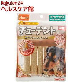 ハーツ 7歳からのチューデント 超小型〜小型犬用(5本入)【more20】【Hartz(ハーツ)】
