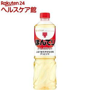 ミツカン ほんてり みりん風調味料(1L)【more30】