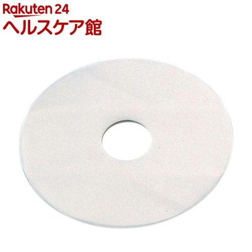 ケーキランド シフォンケーキ型 敷紙 17cm 1277(20枚入)【ケーキランド(CAKE LAND)】