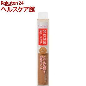 ファシオ カラーラスティング アイブロウ マスカラ ライトブラウン BR301(6g)【fasio(ファシオ)】