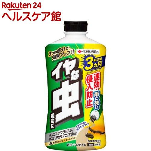 不快害虫粉剤(1.1kg)【住友化学園芸】