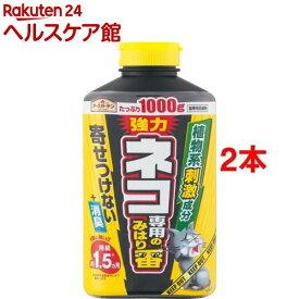 アースガーデン 猫よけ ネコ専用のみはり番(1kg*2本セット)【アースガーデン】