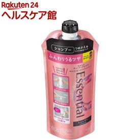 エッセンシャル スマートアレンジ シャンプー つめかえ用(340mL)【エッセンシャル(Essential)】