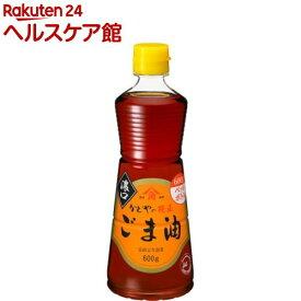 かどや 銀印 純正ごま油 PET 業務用(600g)