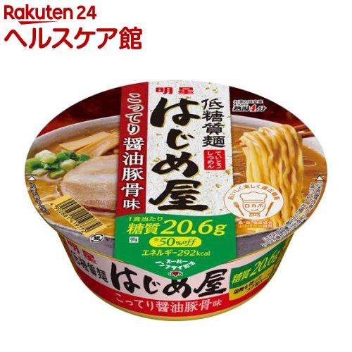 低糖質麺 はじめ屋 こってり醤油豚骨味(1コ入)