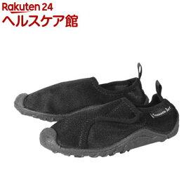 タスマニアサーフ ジュニアマリンシューズ 22cm TS-7856(1足)【タスマニアサーフ】