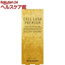 セルラッシュ プレミアム(30ml)【セルラッシュ】