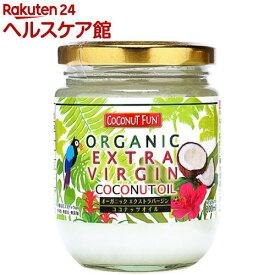 オーガニック エクストラバージン ココナッツオイル(184g)【spts3】【フードアルティメイトネットワーク】
