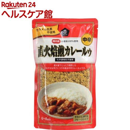 ムソー 直火焙煎カレールゥ・中辛 10377(170g)