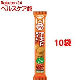 ブルボン プチ アーモンドサブレー(49g*10袋セット)【ブルボン プチシリーズ】
