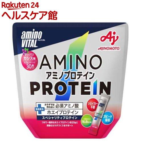 アミノバイタル アミノプロテイン サッパリカシス味(4.3g*30本入)【アミノバイタル(AMINO VITAL)】