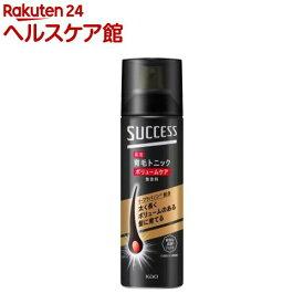 サクセス 薬用育毛トニック ボリュームケア 無香料(180g)【scq27】【サクセス】