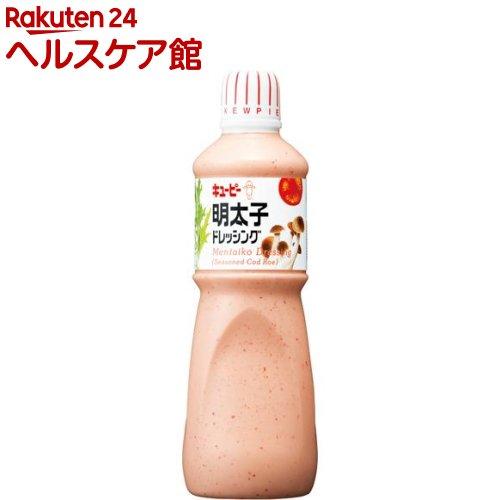 キユーピー 明太子ドレッシング(1L)【キユーピー ドレッシング】