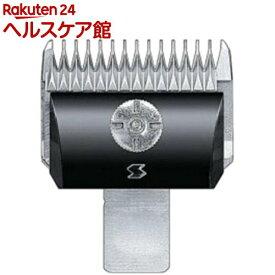 スピーディク 純正替刃 3mm(1コ入)【スピーディク】