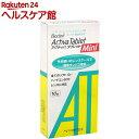 バイオクレン アクティバタブレット ミニ(10錠)【バイオクレン(Bioclen)】