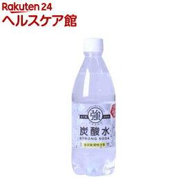 強炭酸水(500ml*24本入)
