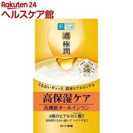肌ラボ 極潤パーフェクトゲル(100g)【肌研(ハダラボ)】[オールインワン]
