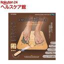 EMS フット リラックス(1台)【EMS(イーエムエス)】