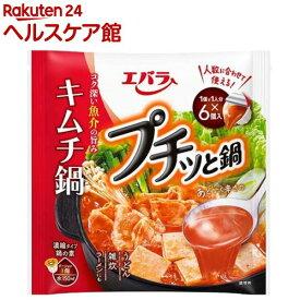 エバラ プチッと鍋 キムチ鍋(1人分*6コ入)【プチッと鍋】