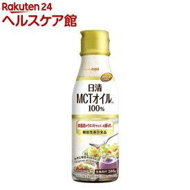日清 MCTオイルHC(200g)【日清オイリオ】